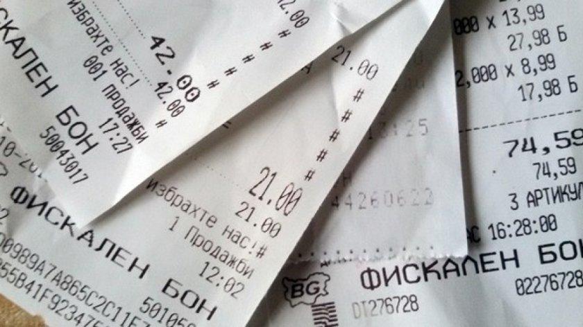 Заралийка грабна 50 000 лева от лотарията с касови бонове на НАП