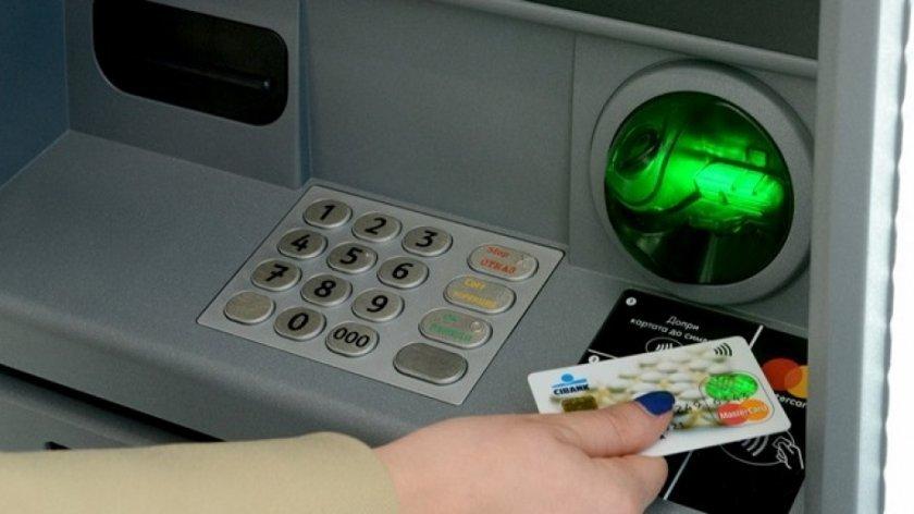 Поевтиняват банковите такси за преводи в чужбина