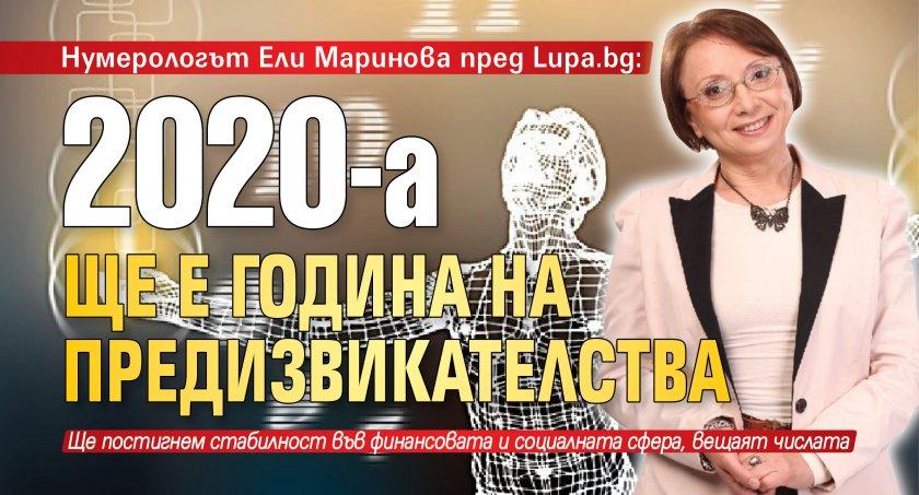 Нумерологът Ели Маринова пред Lupa.bg: 2020-а ще е година на предизвикателства