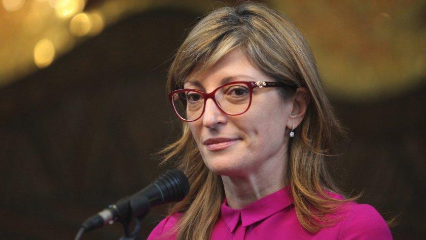 Екатерина Захариева ще участва в среща за възпоминание на Холокоста