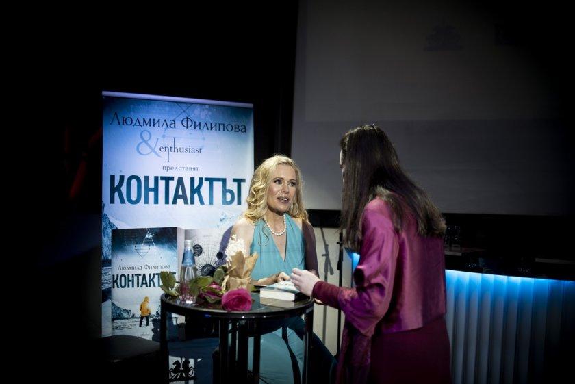 """Людмила Филипова представи новия си роман """"Контактът"""""""