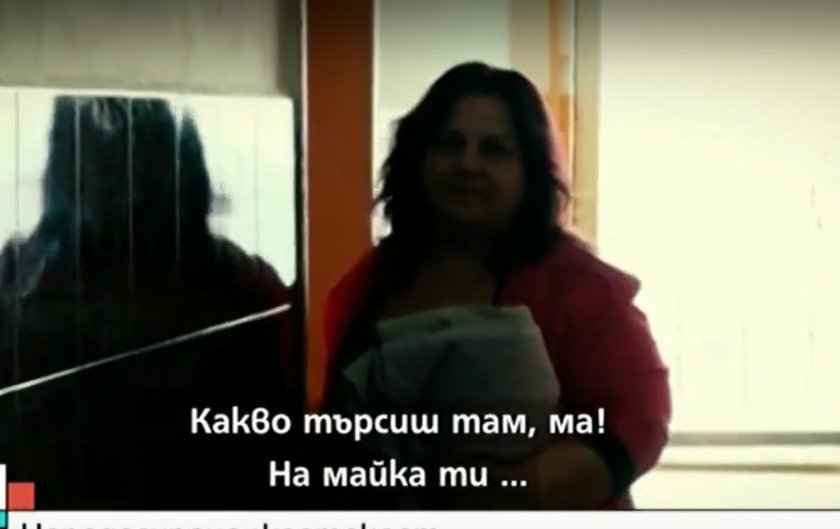 Бой и унижения в дом за възрастни в Пловдив