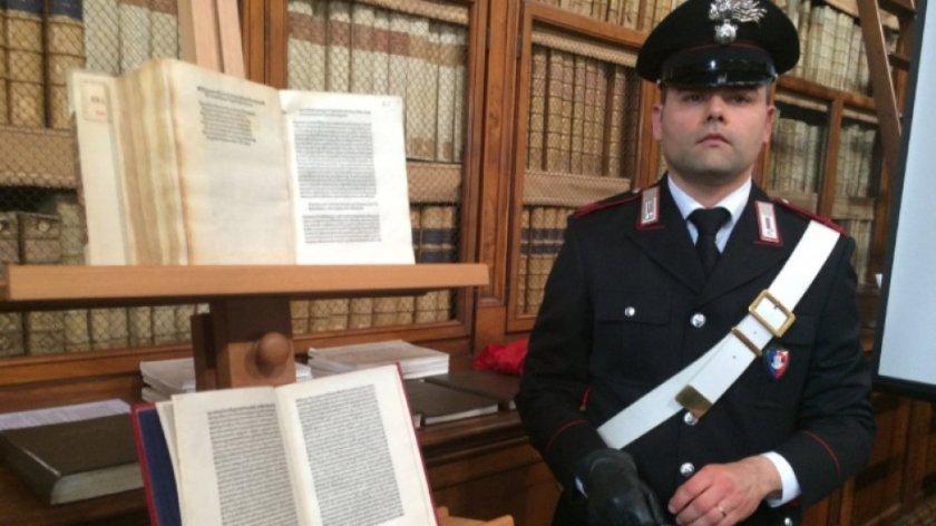 Откриха откраднато 500-годишно копие на писмо на Колумб