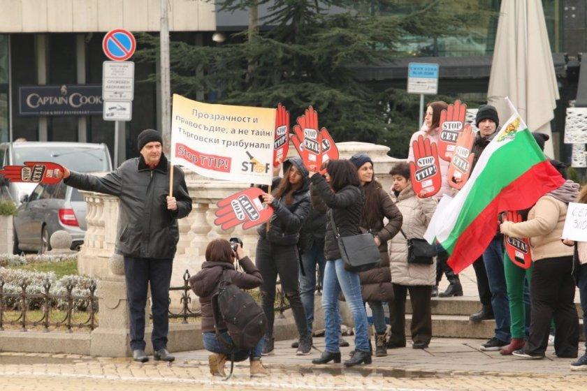 """""""Солидарна България"""": Не на СЕТА, размислете!"""