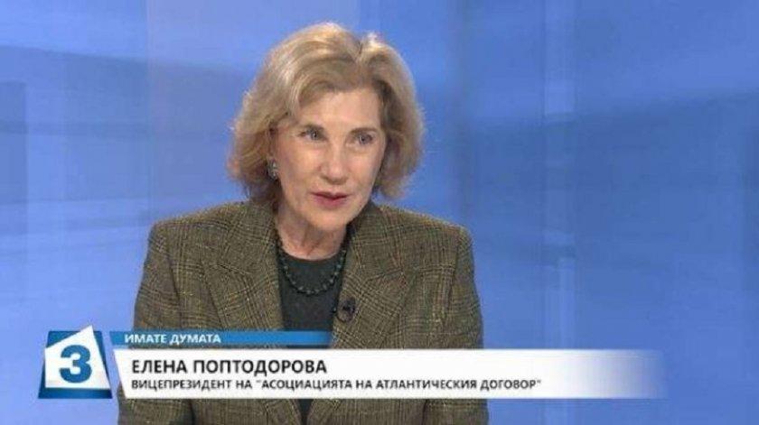 Елена Поп.: САЩ ни казват 'Започваме от Миталов'