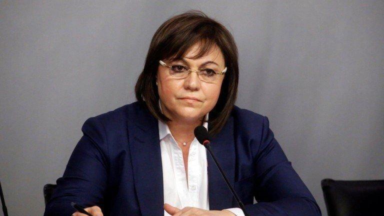 """Нинова поряза скандална статия в """"Дума"""": Това не е позиция на БСП или на вестника"""