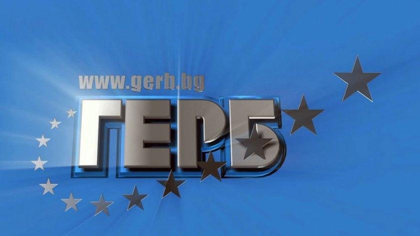 ГЕРБ скочи на огласяване на изборни резултати