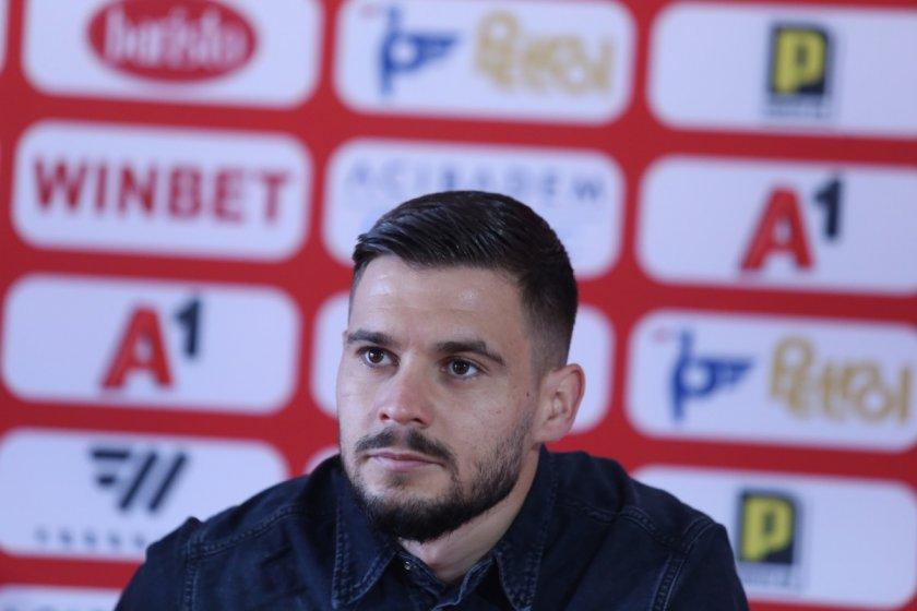 Кристиян Малинов: Хвърляме се здраво за Купата