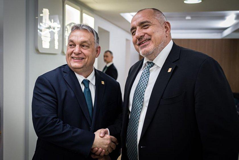 Борисов и Орбан се срещнаха за парите на ЕС