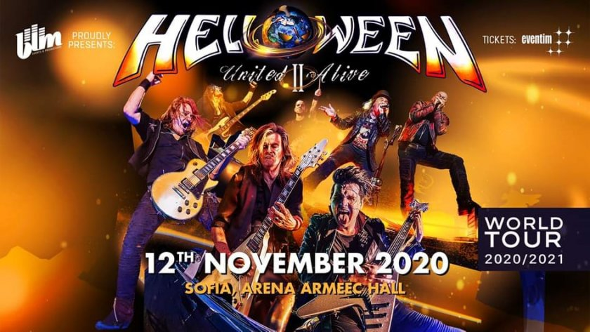 Helloween идват отново у нас и пак с трима вокалисти!