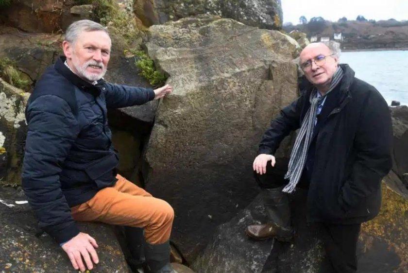 Разгадаха тайнствен надпис върху скала във Франция