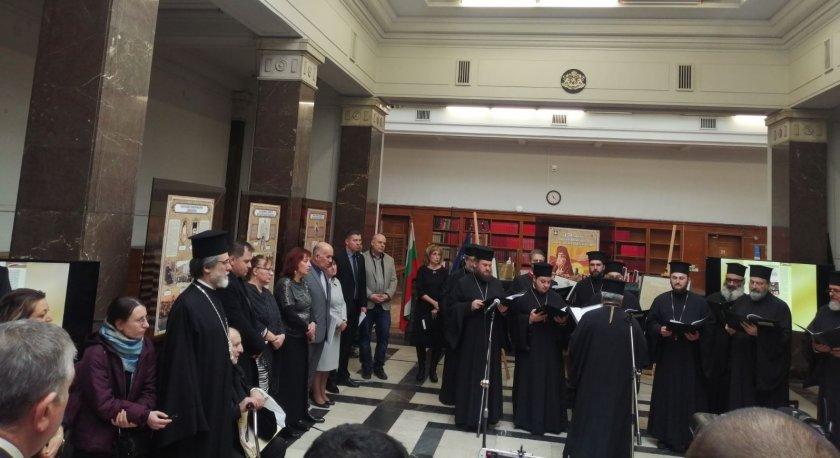 УниБИТ почете 150 г. Българска екзархия