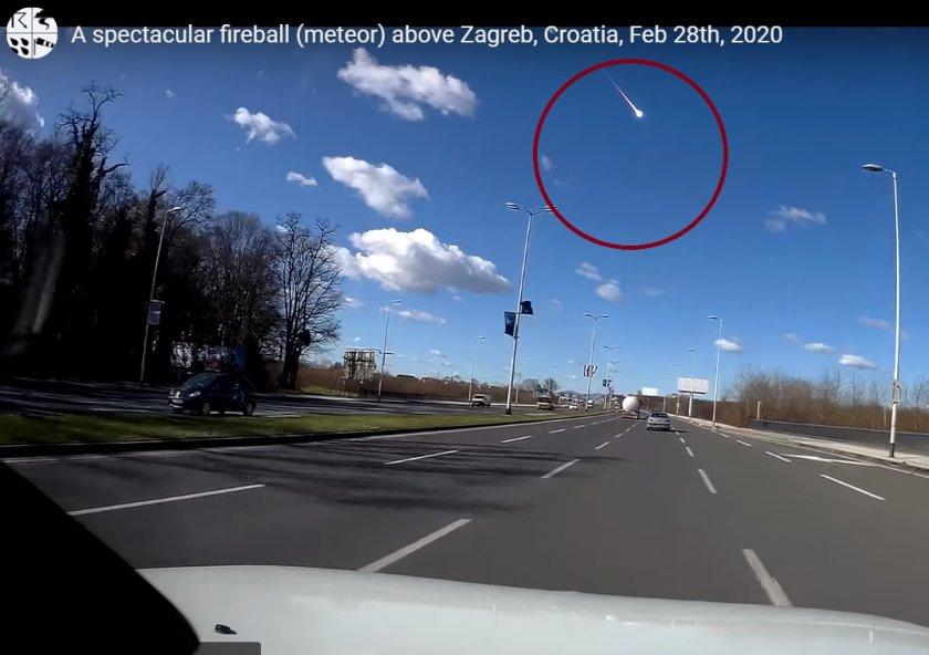 Метеорит се взриви над Загреб (ВИДЕО)