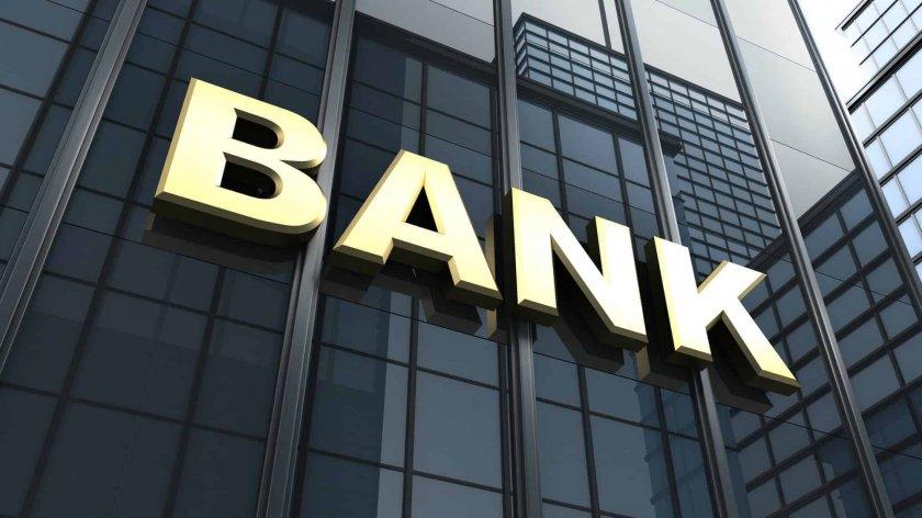 Чудо! Наша банка отложи плащането на кредити заради Covid-19