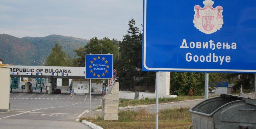 От последната минута: Затваряме границите до 17 април