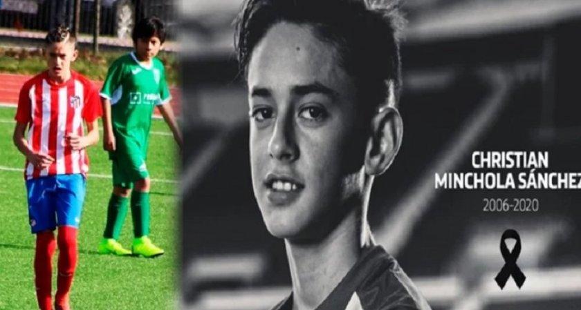 На 14 години си отиде най-големият талант на Атл. Мадрид