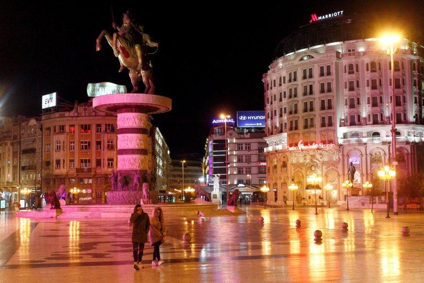 Над 10 000 души в Северна Македония са в самоизолация