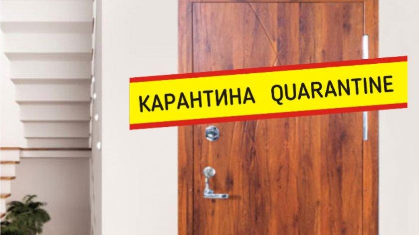 48 дела за карантинни нарушения в Търново
