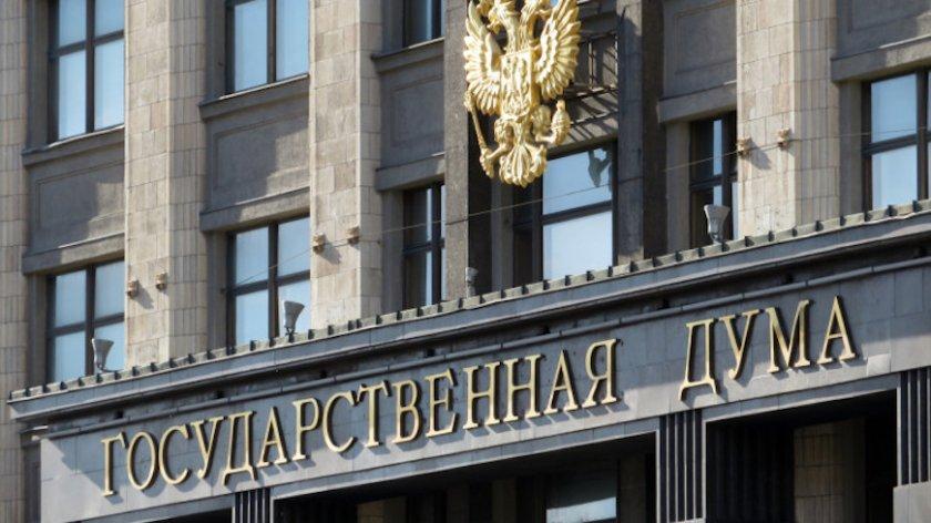 Руският парламент одобри наказания за неспазване на карантинните мерки