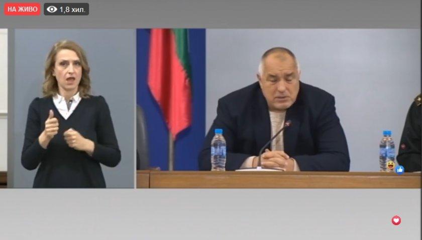 Борисов: Децата ни ще плащат за тази криза (ВИДЕО)
