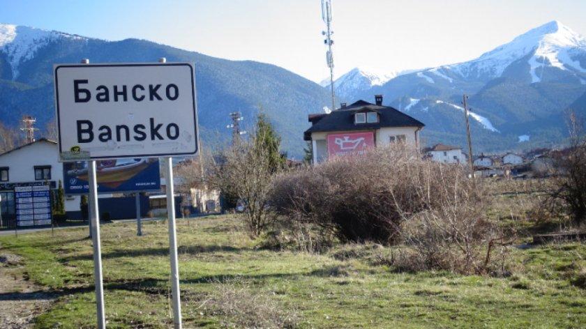 Обвиняват мъж, който пиян беснеел заради карантината в Банско