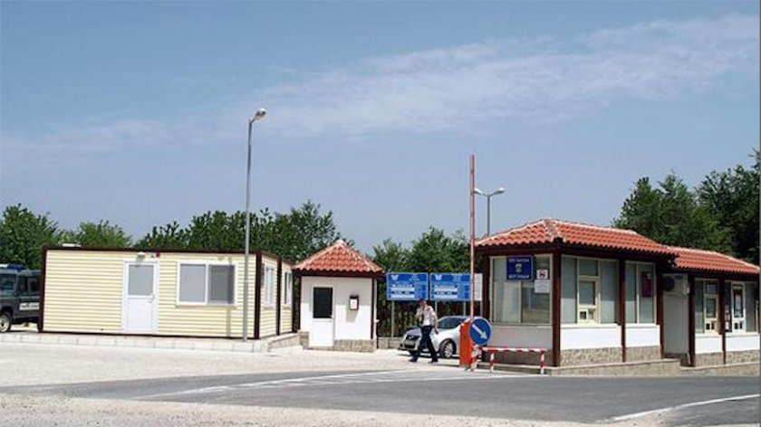 Затварят граничния пункт Златоград - Ксанти