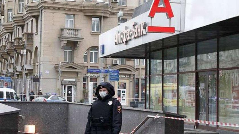 Хванаха нападателя на московската банка