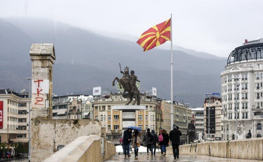Правото говори: Има ли македонски език?