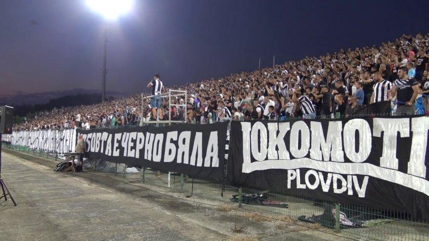 Феновете на Локо Пд благодариха на властта