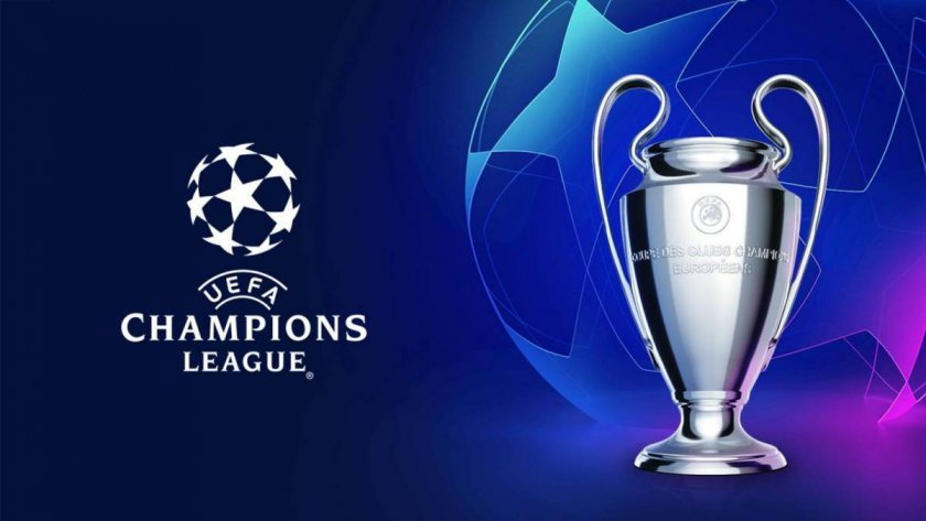 Уникално! Шампионска лига с финална четворка в Германия