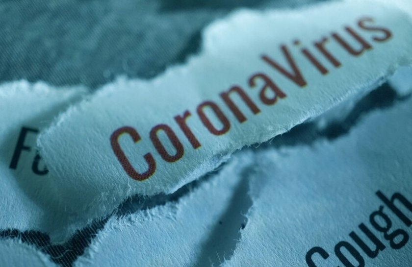 До края на годината ще има ваксина срещу коронавируса