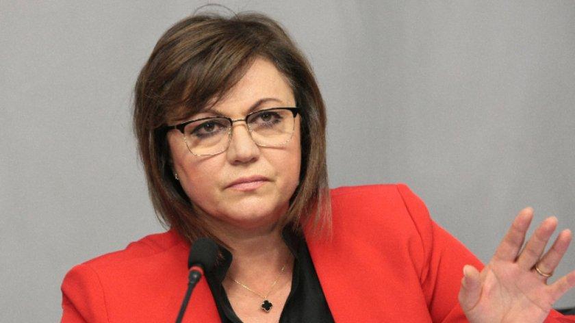БСП внася в парламента до края на юли вот на недоверие на правителството