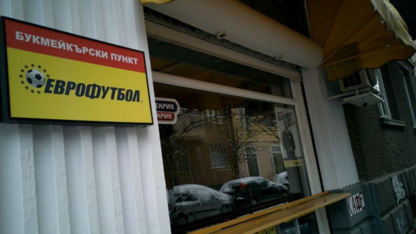"""Отнемането на лиценза на """"Еврофутбол"""" падна в съда"""