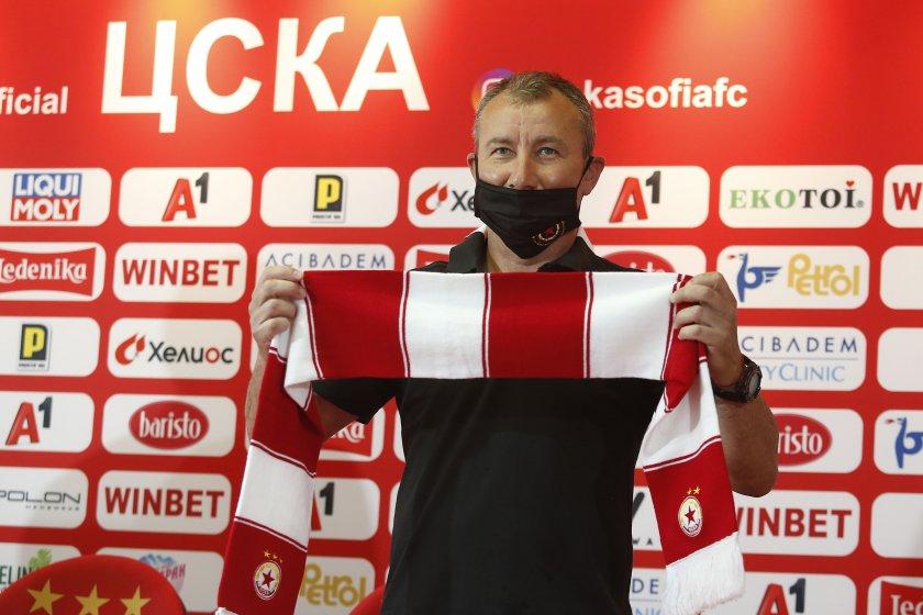 Стамен Белчев обеща: ЦСКА ще играе в Европа