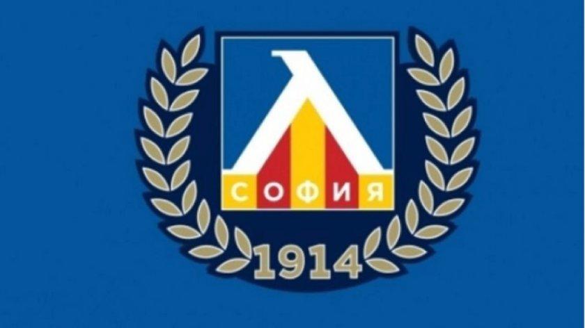 Левски подписа с рекламодател