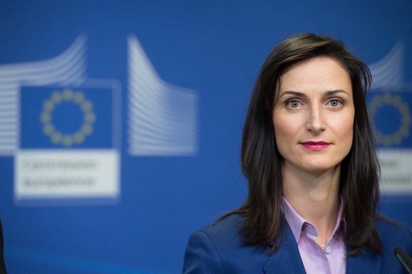 Мария Габриел: Доброто образование е важно за бъдещето на Европа