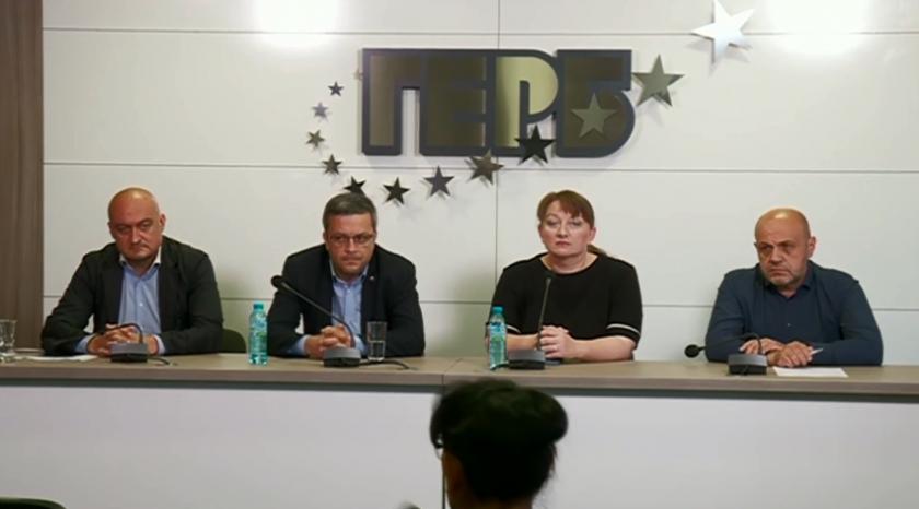 ГЕРБ обвързаха провокаторите на протеста с Божков