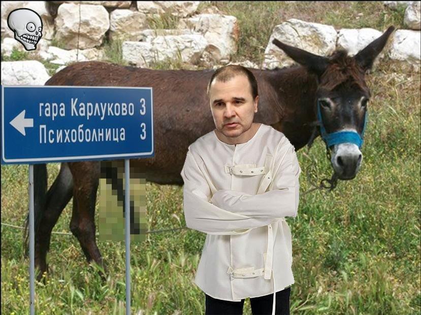 Феновете на ЦСКА пак заплашиха Цеката с магарето на Гришата