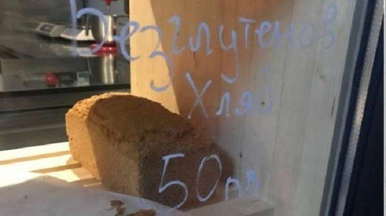 ШОК! Продават био хляб за 50 лв. самуна
