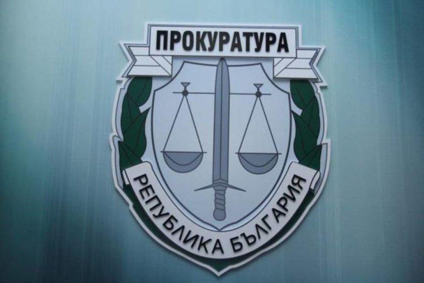 """Прокуратурата откри нарушения в Дома за стари хора """"Свети Георги"""""""