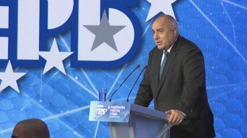 ГЕРБ свиква партийния елит на национална конфренция