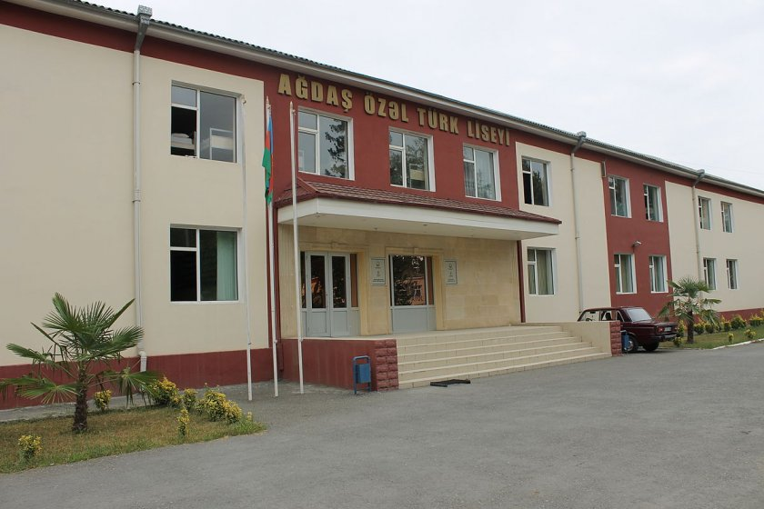 В Турция началото на учебната година се отлага с месец
