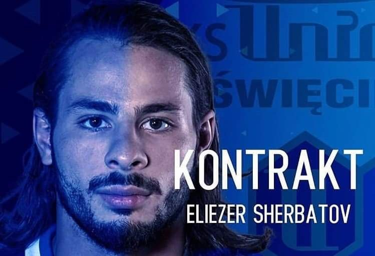 Скандал в Израел: Капитанът националния отбор ще играе в Аушвиц