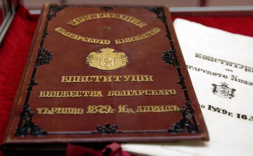 ГЕРБ готови до 2 септември за Конституцията