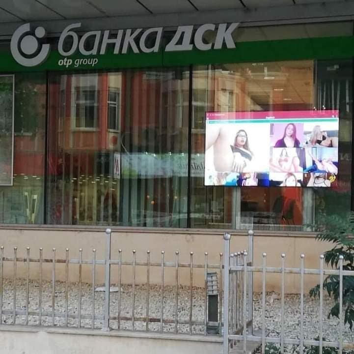 Еротичен гаф: Порно тече на рекламния монитор на банка в София - Lupa BG