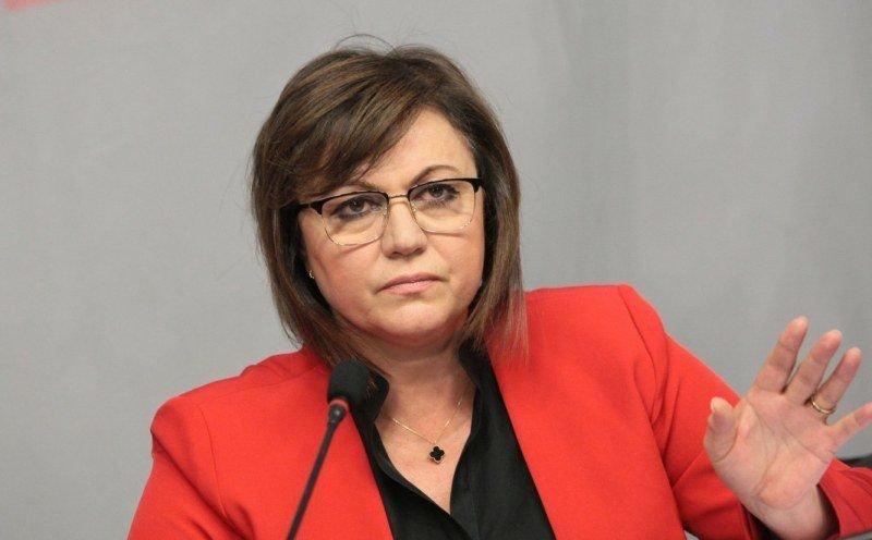 Първо в Lupa.bg: Корнелия Нинова остава лидер на БСП - Lupa BG