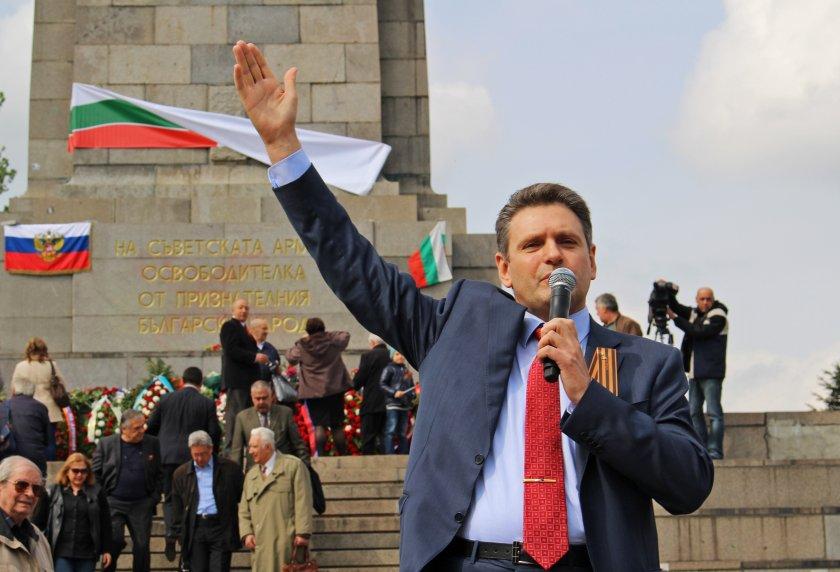 Контра на Цветанов: Русофилите правят партия