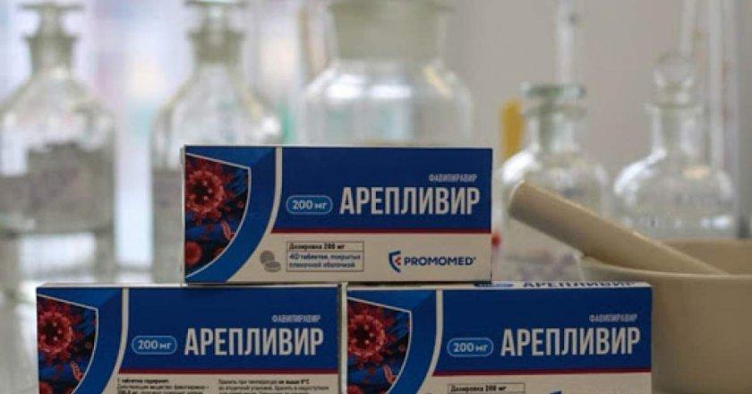 Лекарството за Ковид-19 вече се продава по аптеките в Русия