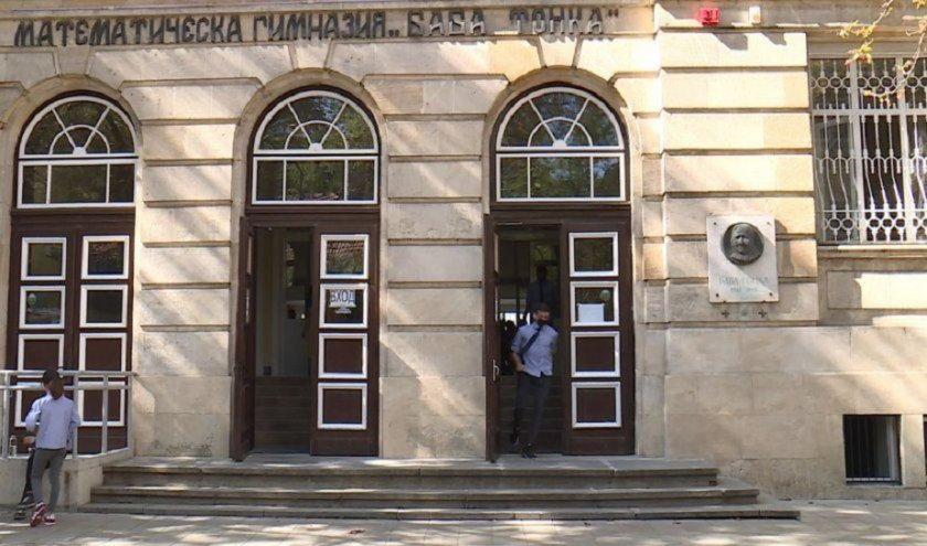 Още трима ученици в Русе – под карантина