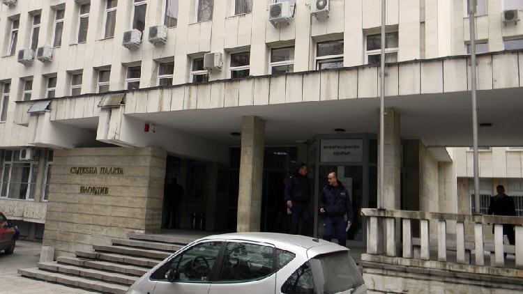 Сигнал за бомба евакуира Съдебната палата в Пловдив